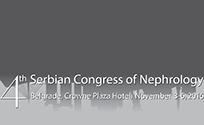 4. Конгрес нефролога Србије 2016.
