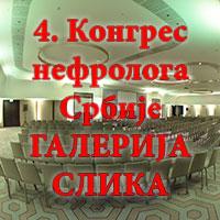 Галерија слика са 4-тог Конгреса нефролога Србије у Београду
